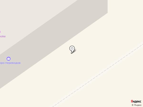 Табачная лавка №1 на карте Лосино-Петровского