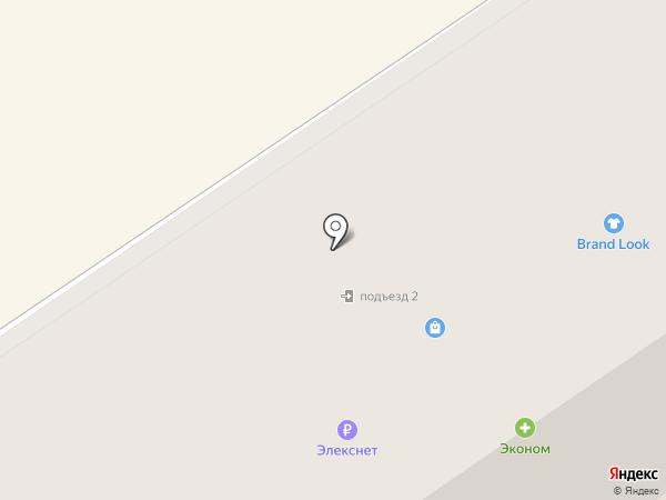СамПрачка на карте Раменского