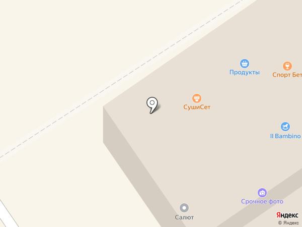 Ювелирная мастерская на карте Раменского