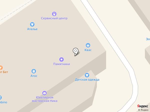 Электрик на карте Раменского
