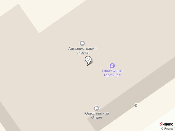Администрация городского округа Лосино-Петровский на карте Лосино-Петровского