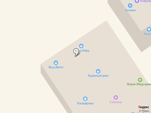 Кондитерский магазин на карте Раменского