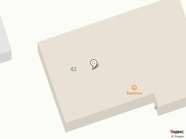 Березка на карте Иловайска