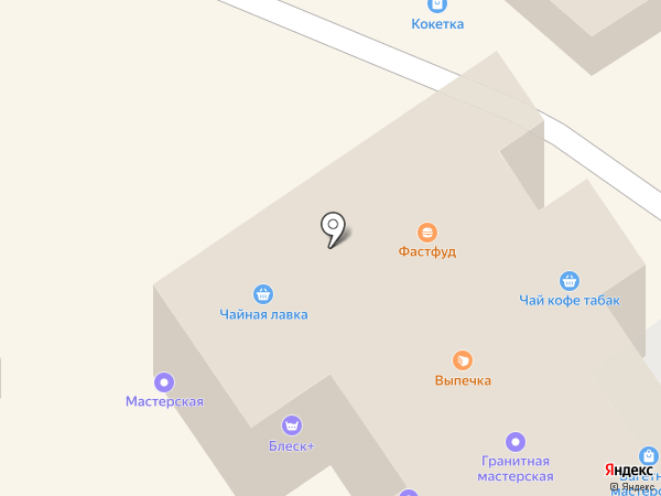 Магазин сувениров на карте Раменского