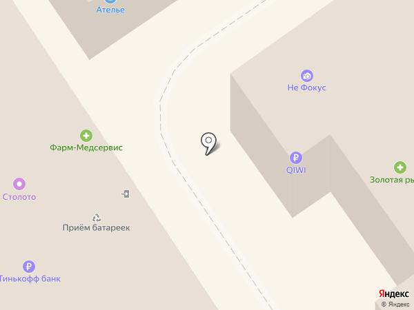 Южный двор на карте Раменского