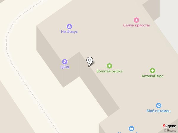 Магазин косметики на карте Раменского