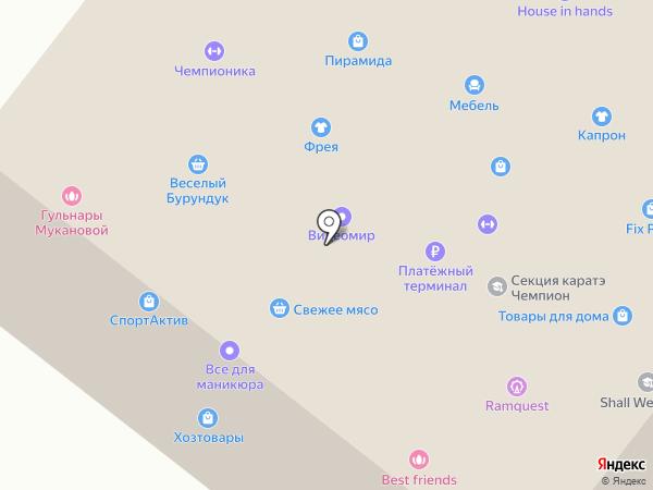 Ремонтная мастерская на карте Раменского