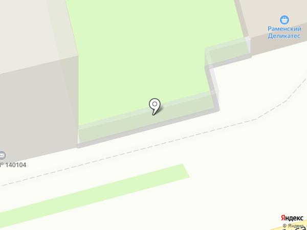 Союзпечать на карте Раменского