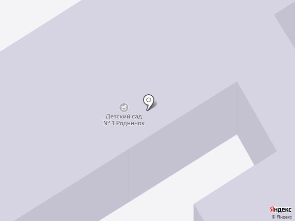 Детский сад №1 на карте Лосино-Петровского
