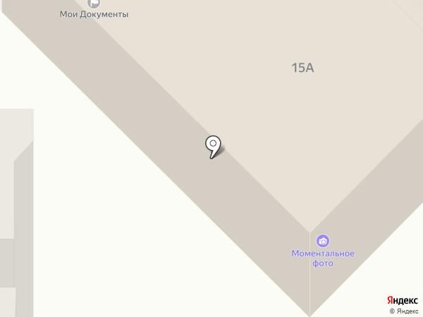 Мои документы на карте Раменского