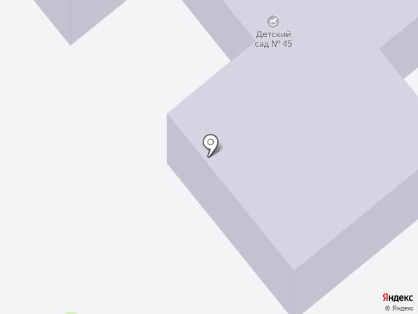 Детский сад №45 на карте Раменского