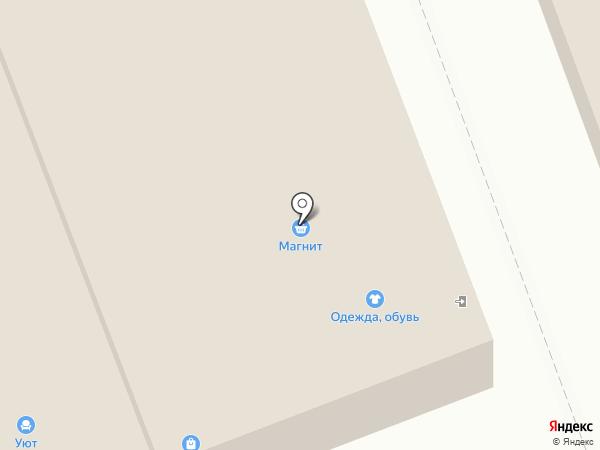 Comepay на карте Электроуглей