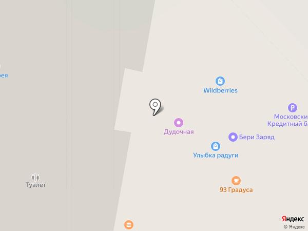 Магазин сумок на ул. Чугунова на карте Раменского