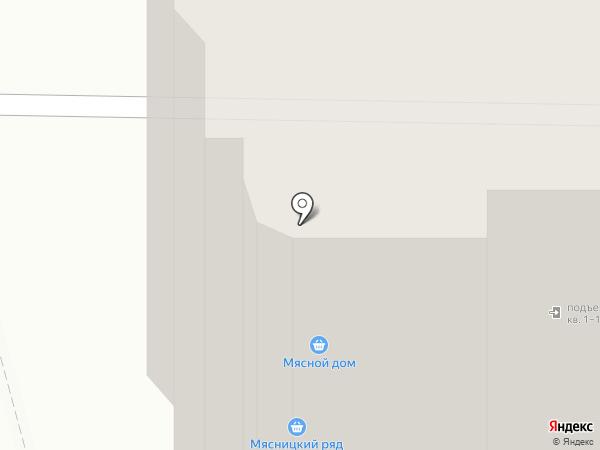 Мясной дом на карте Раменского