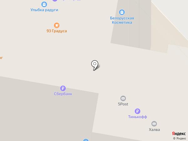Якитория на карте Раменского