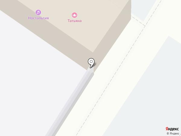 Комиссионный магазин на карте Раменского