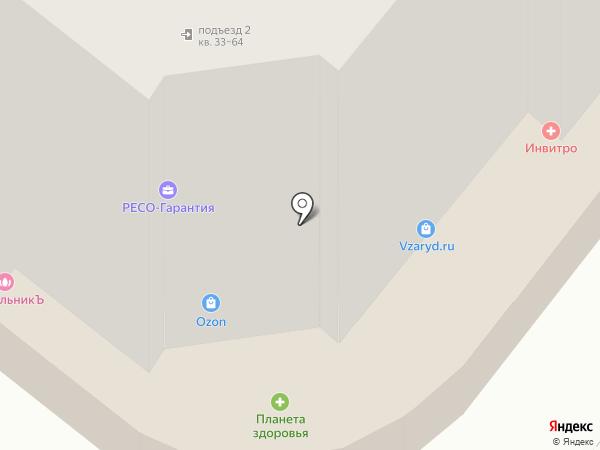 TourPay на карте Раменского