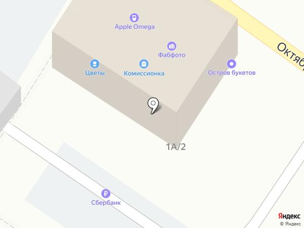 МегаФон на карте Раменского