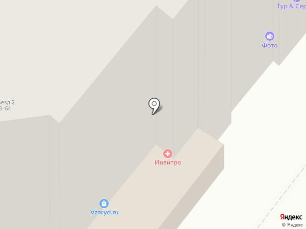 РамРиэлтор на карте Раменского