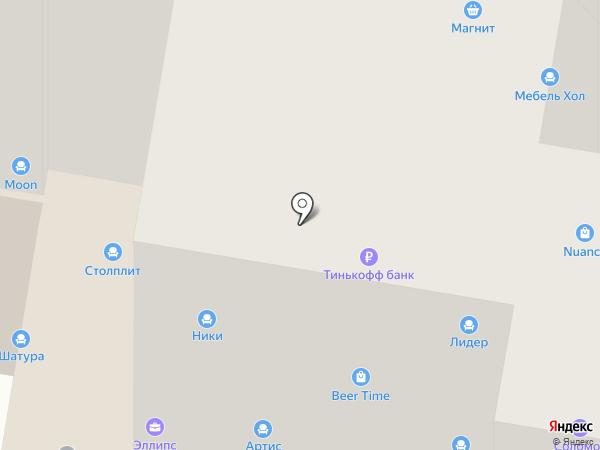 НОТА УЮТА на карте Раменского