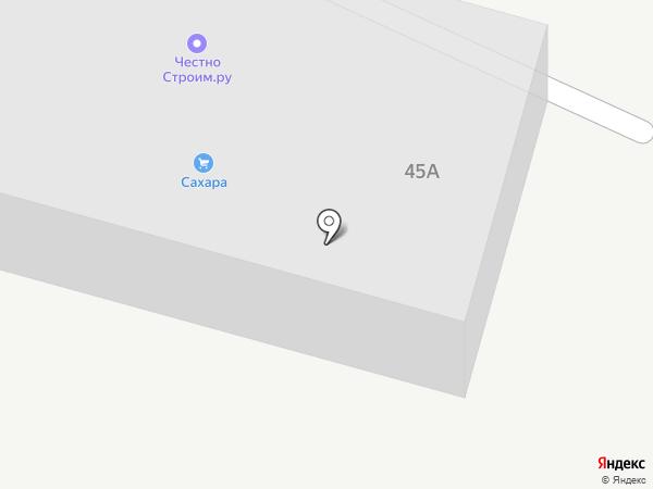 Сахара на карте Раменского