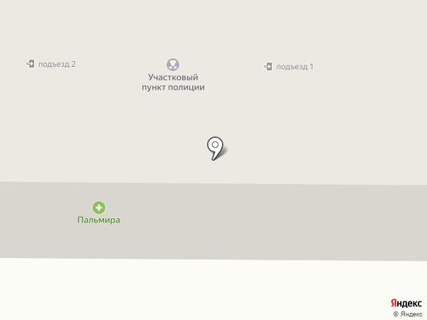Пальмира на карте Электроуглей