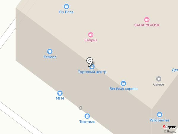 Дарья на карте Раменского