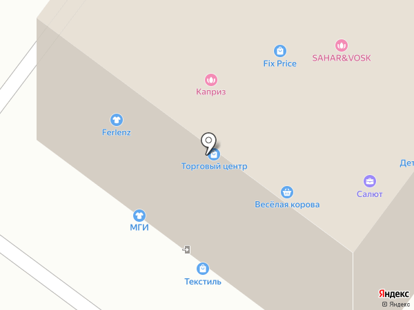 Нуга Бест на карте Раменского