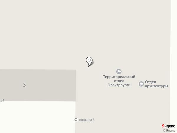 Администрация г. Электроугли на карте Электроуглей
