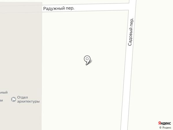 Отдел муниципального имущества и торговли Администрации г. Электроугли на карте Электроуглей