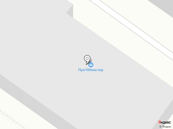 Автотехцентр на карте Раменского