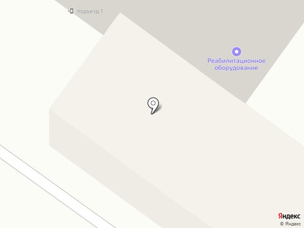 Стоматологический кабинет на карте Раменского