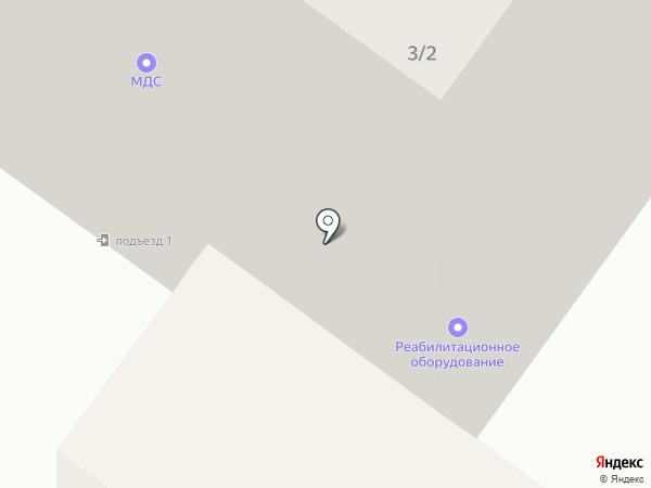 Центр бухгалтерских и юридических услуг на карте Раменского