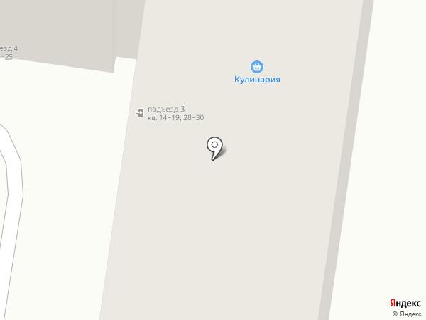 Ден Строй Сервис на карте Майского