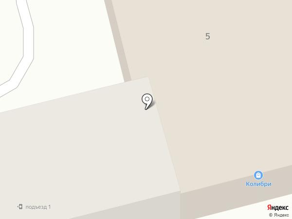 МегаФон на карте Электроуглей