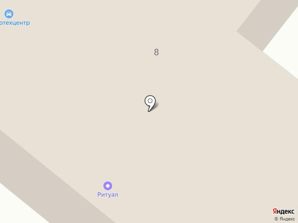 Магазин одежды и обуви на карте Раменского