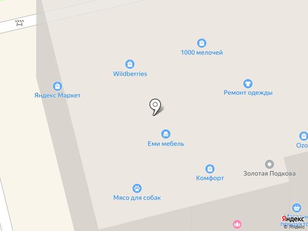 Магазин товаров для рыбалки на карте Электроуглей