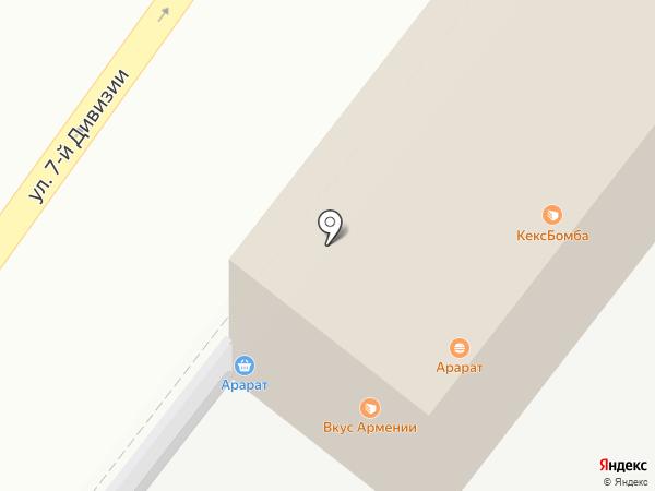 Дом Надежды на карте Раменского