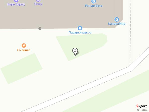 Играриум на карте Раменского