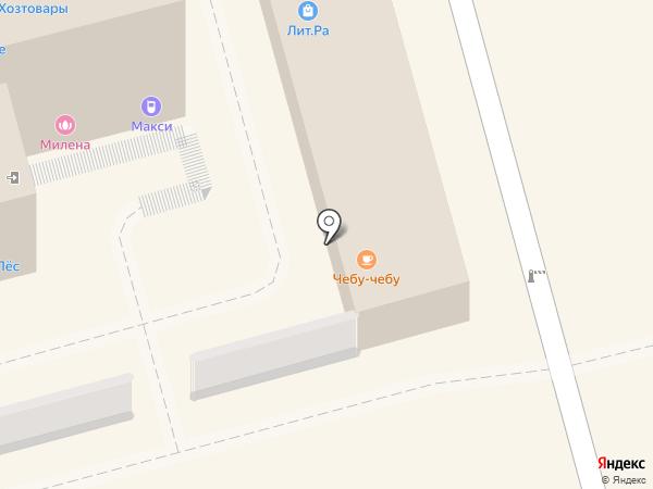 Чебу-Чебу на карте Электроуглей
