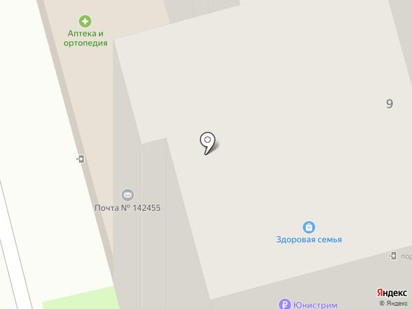 Почтовое отделение №142455 на карте Электроуглей
