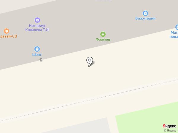 Салон оптики на карте Электроуглей