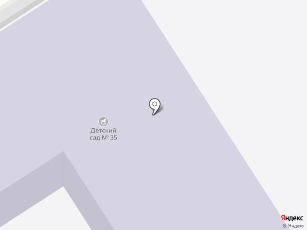 Детский сад №35 на карте Каменецкого