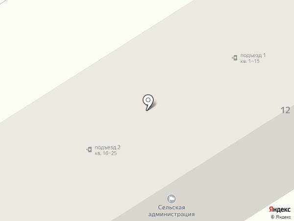 Многофункциональный центр предоставления государственных и муниципальных услуг на карте Каменецкого