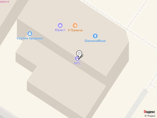 РосДеньги на карте Раменского