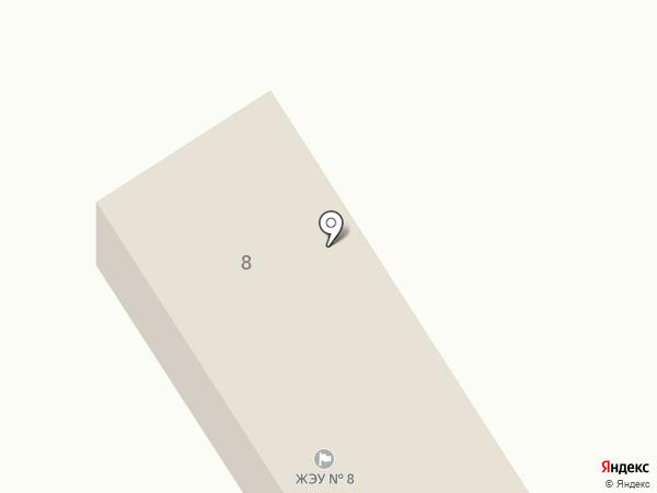 ЖЭУ №8 на карте Каменецкого