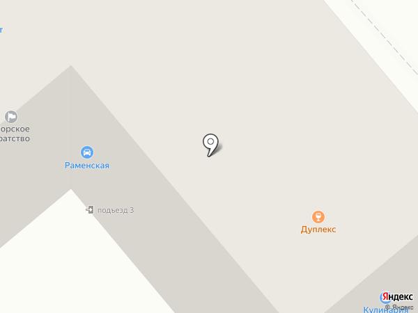 Дуплекс на карте Раменского