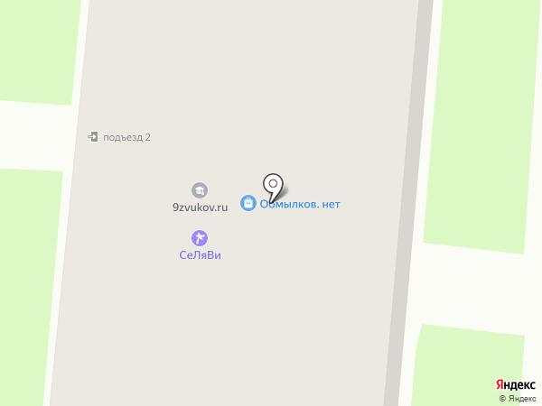 Раменская центральная библиотека на карте Раменского