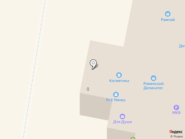Всё увижу на карте Раменского