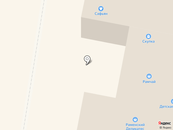 Магазин табачных изделий на карте Раменского